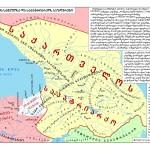 107-samefosa-da-sapatriarqos-sazgvrebi
