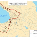 69-VII-s-chrdilo-da-samxret-egrisi