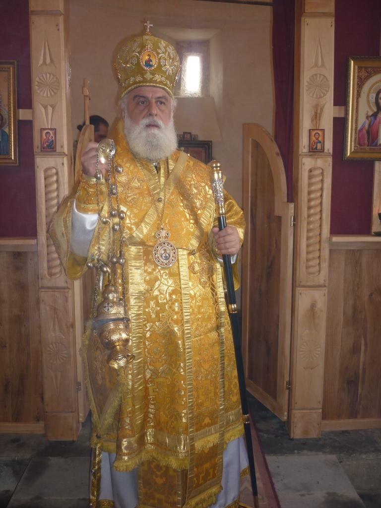 შესავალი საქართველოს საეკლესიო კანონების კრებულში (ნაწილი II)