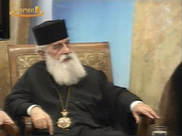 შესავალი საქართველოს საეკლესიო კანონების კრებულში (ნაწილი III)