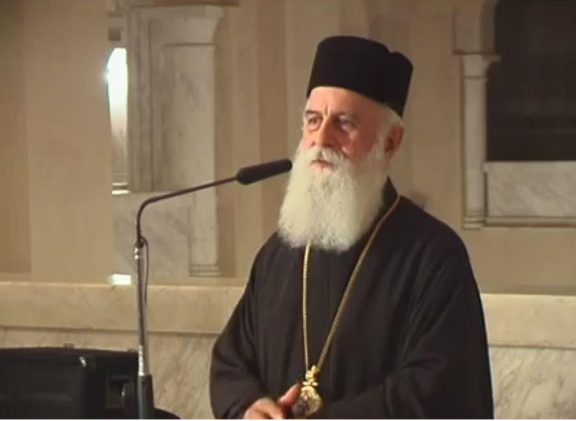 შესავალი საქართველოს საეკლესიო კანონების კრებულში (ნაწილი V)