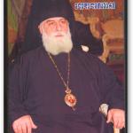 მეცნიერი ეპისკოპოსი