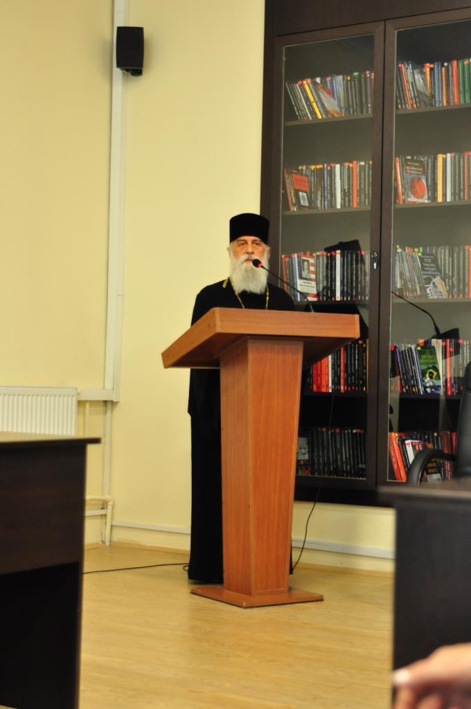 თეორიები ქართული ეკლესიის ავტოკეფალიის შესახებ