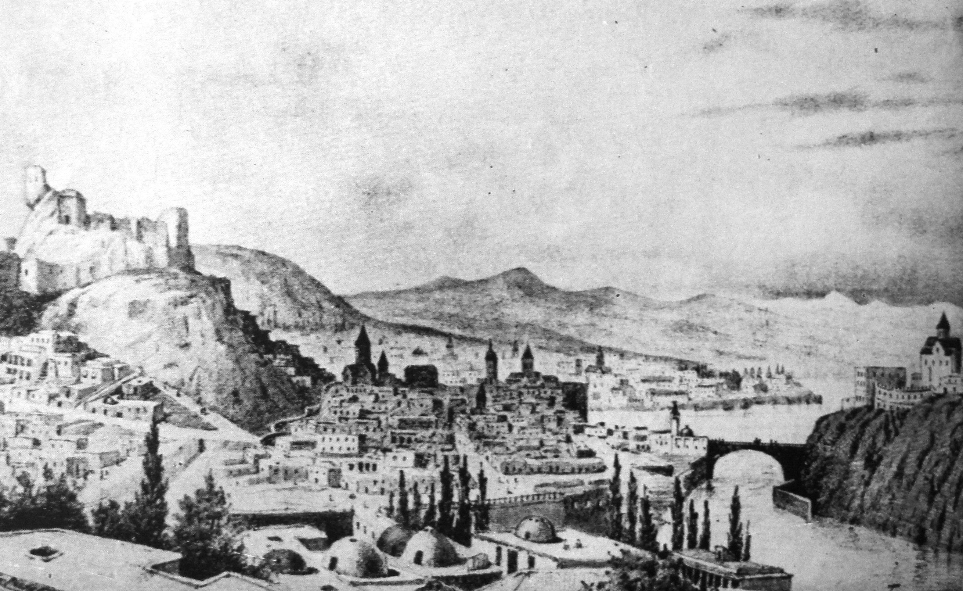 """""""კანონნი"""" – 1748 წლის საეკლესიო კრებისა"""
