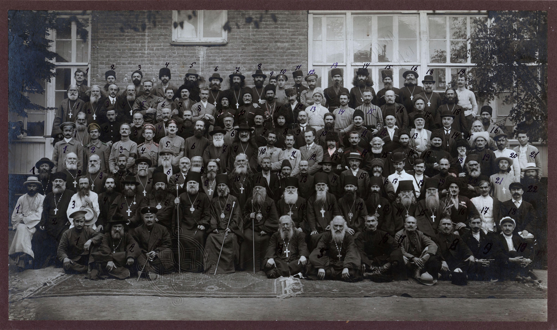 საქართველოს I საეკლესიო კრება (9-17.09.1917)