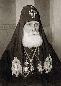 """საქართველოს VIII საეკლესიო კრების (1937 წ.) სახელით გამოცემული """"დებულება"""""""
