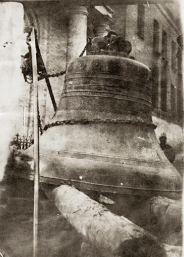 ღრტილას საეკლესიო კრება (დაახლ. 1046 წ.)