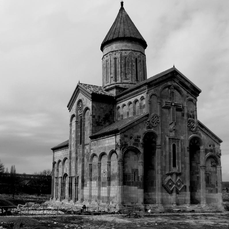 სამთავისის საეკლესიო შეკრება (1459)