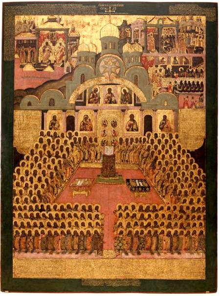 საქართველოს ეპისკოპოსი VII მსოფლიო კრებაზე (787 წ.)
