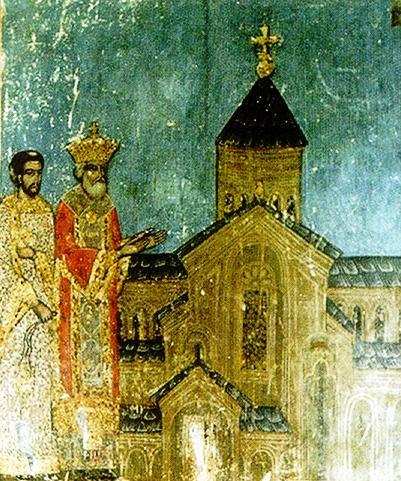 Iberian_King_Mirian_III